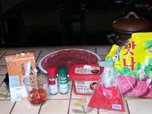 Japanisches Carpaccio - Rezept - Zutaten