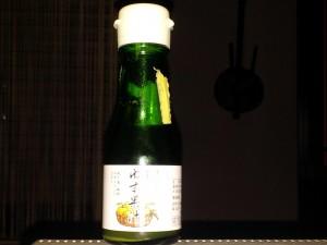 Yuzu Saft (Yuzu Frucht)